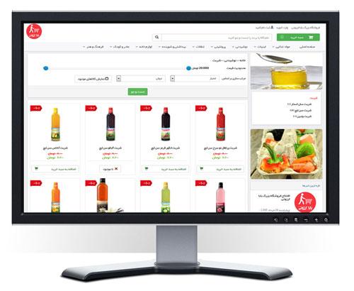 نمونه قالب طراحی فروشگاه انلاین