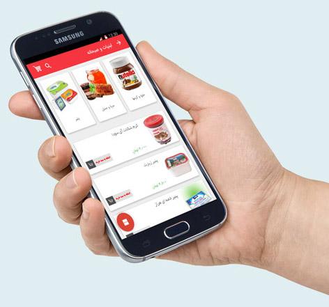 ساخت اپلیکیشن فروشگاه اینترنتی ایکیسو