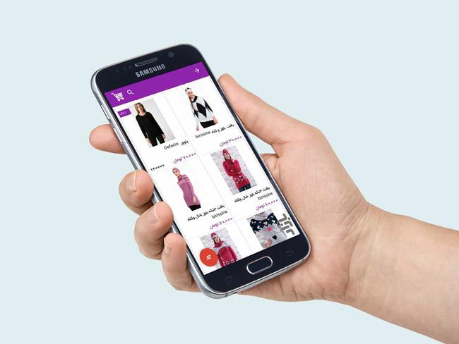 طراحی اپلیکیشن فروشگاهی پوشاک رامود