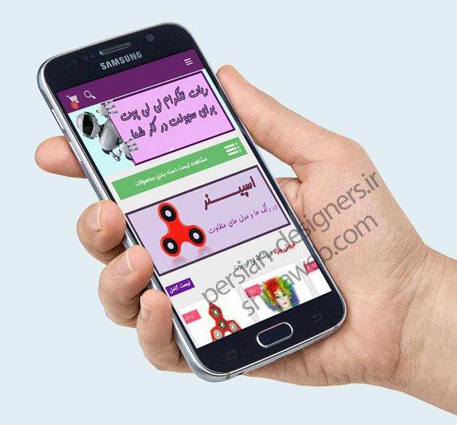 طراحی اپلیکیشن فروشگاهی اندروید لی لی پوت فان