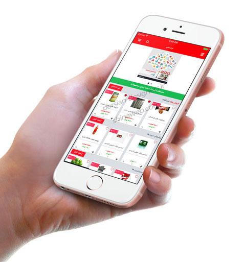 ساخت اپلیکیشن فروشگاه سوپرمارکت IOS ترنج بای 0