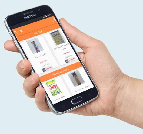 ساخت اپلیکیشن اندروید فروشگاه اینترنتی میم مارکت 3