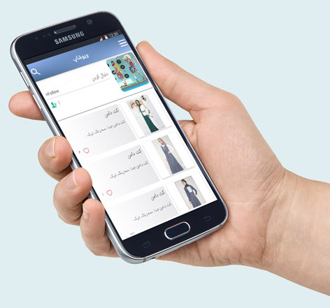طراحی اپلیکیشن فروشگاه اینترنتی ویوشاپ 4