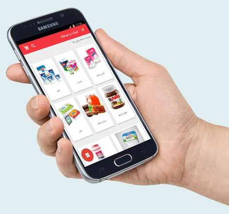 طراحی اپلیکیشن فروشگاهی باباارزونی 4