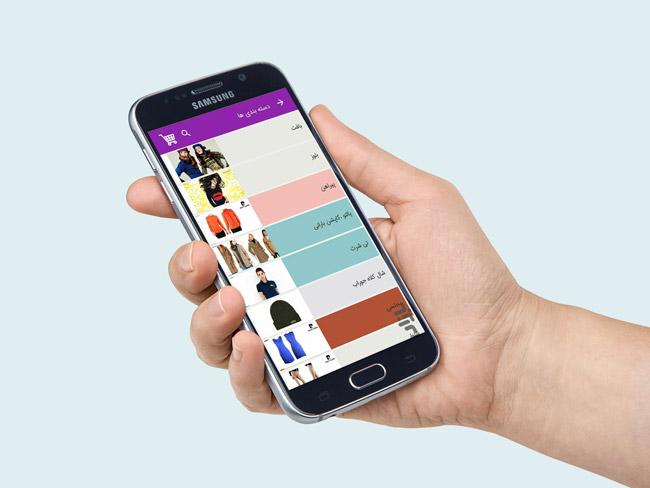 طراحی اپلیکیشن فروشگاهی پوشاک رامود 3