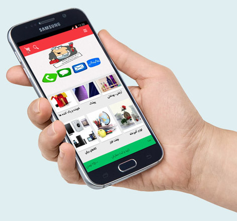 طراحی اپلیکیشن فروشگاه اینترنتی همراه مارکت 1