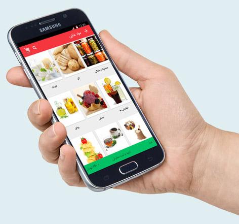 طراحی اپلیکیشن فروشگاه اینترنتی همراه مارکت
